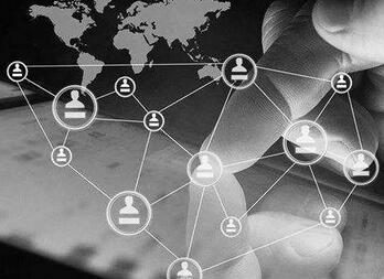 刘瑾:区块链技术对货币体系及政策的影响分析