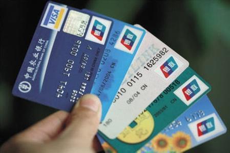 银行信用卡消费分期业务:真实费率高达年化16%
