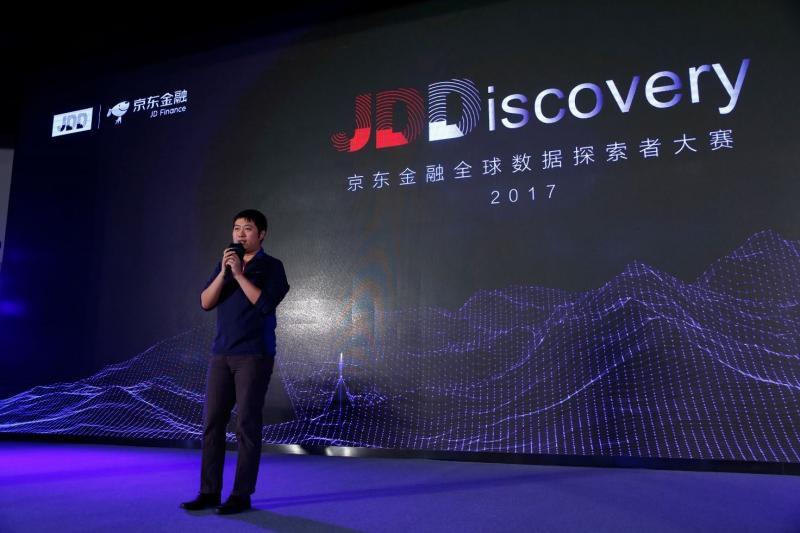 京东金融副总裁曹鹏:让金融走向金融,科技走向科技