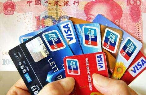 零售业务已成银行必争之地 三银行信用卡猛增过亿张