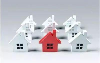 30%!南京有银行二套房房贷利率上浮