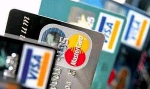 """银行围猎消费金融,新一轮信用卡""""跑马圈地""""呼啸而来"""