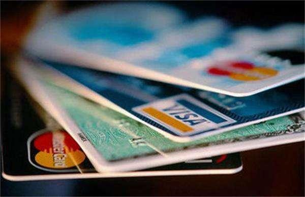 全行业去年信用卡业务大增 线上发卡量突破60%