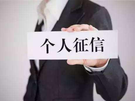 """比起同盾、百融,拥有4.2亿入库记录的中国互金""""信用信息共享""""平台有何不同?"""
