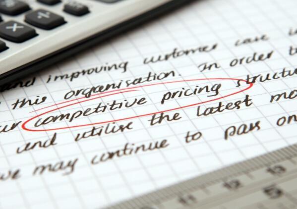 企业支付给员工的餐费补贴能否税前扣除?