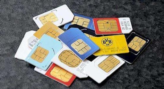 手机APP查询个人征信藏风险