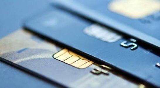 控制成本平衡收益 银行信用卡权益悄然缩水