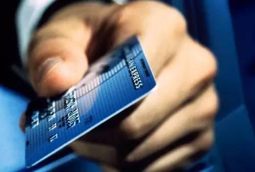 银保监调查信用卡运行 部分银行调整现金分期额