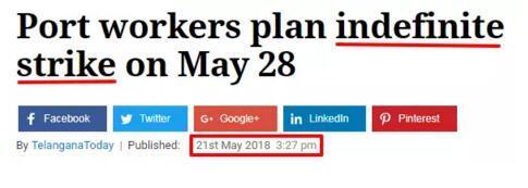 印度12大港口28号起或将开启无限期罢工!