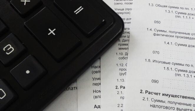 土地增值税暂不预征的十二种特殊情形