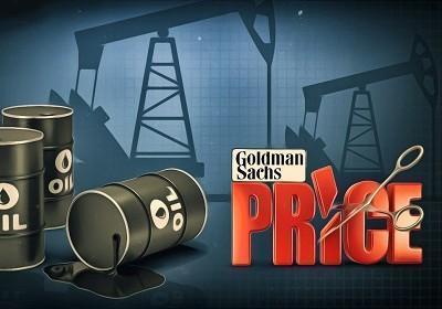 6月原油大宗商品信心指数回落 油价短期难创新高