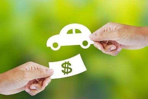 千亿元汽车延保市场 车商4S店保险公司都在抢
