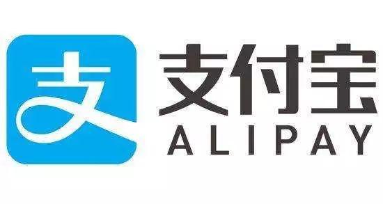 支付宝因违反支付业务规定被央行上海分行罚款412万