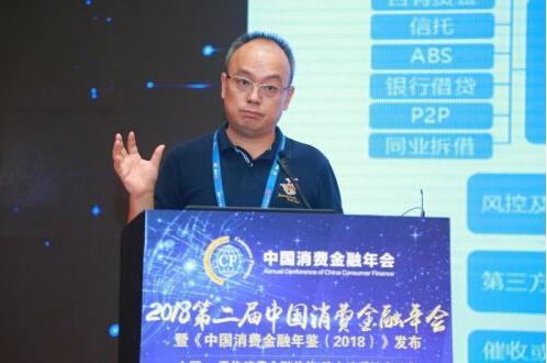 易宝支付CEO唐彬:第三方支付助力消费金融产业升级
