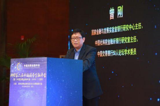 消费金融将成为中国经济发展的新动力