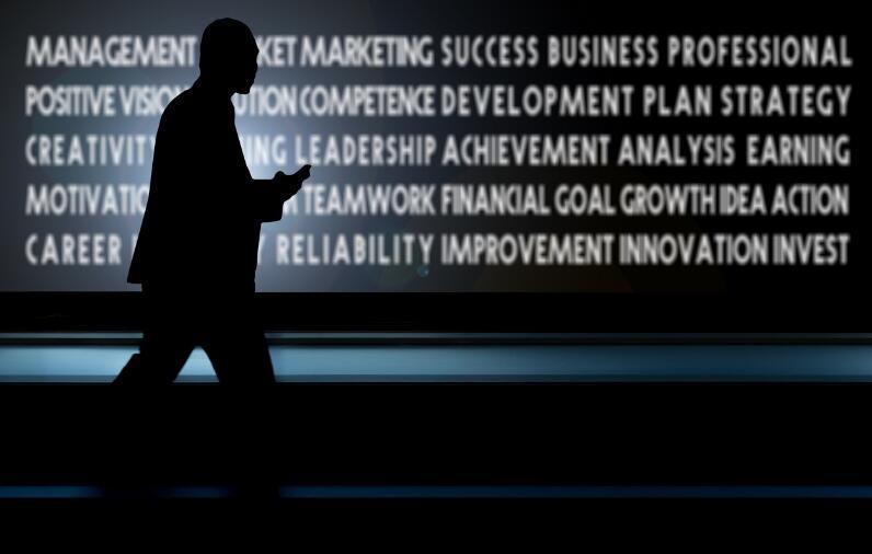 金融科技服务在跨境电商行业中的探索