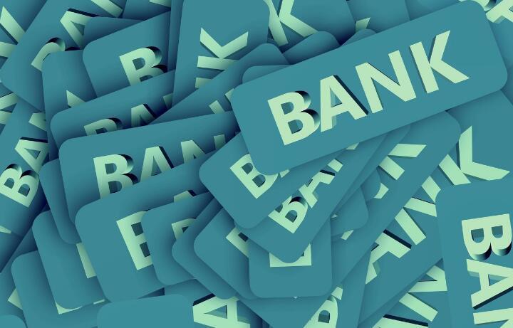 农商银行是支持小微企业的主要力量