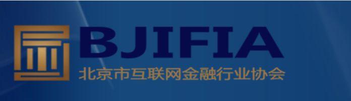 """北京互金协会公示P2P逃废债借款人及机构名单,让""""老赖""""无处可逃"""