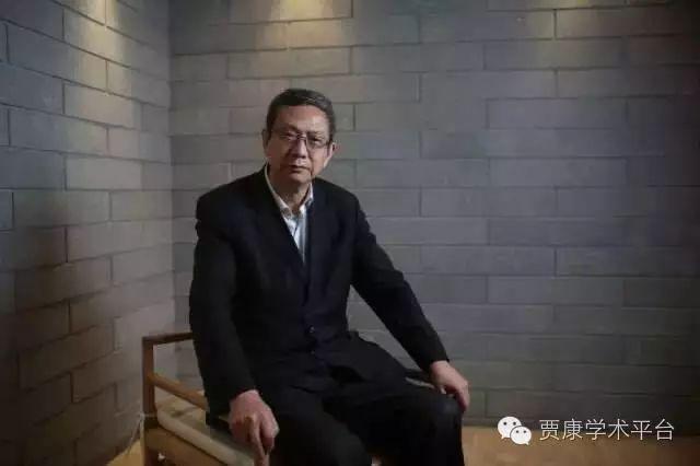 贾康:国际竞争背景下供应链金融的中国创新