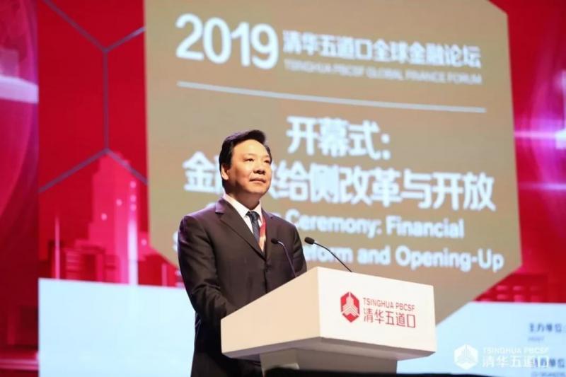 """陈雨露:小微和民营企业融资服务""""量增、面扩、价降"""""""