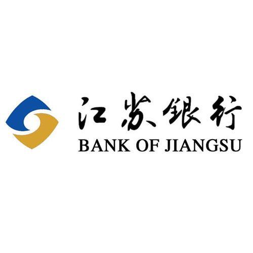 江苏银行推出线上票据贴现产品 降低企业融资成本