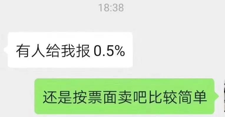 疯狂票据利率跌进1%,怎么破?