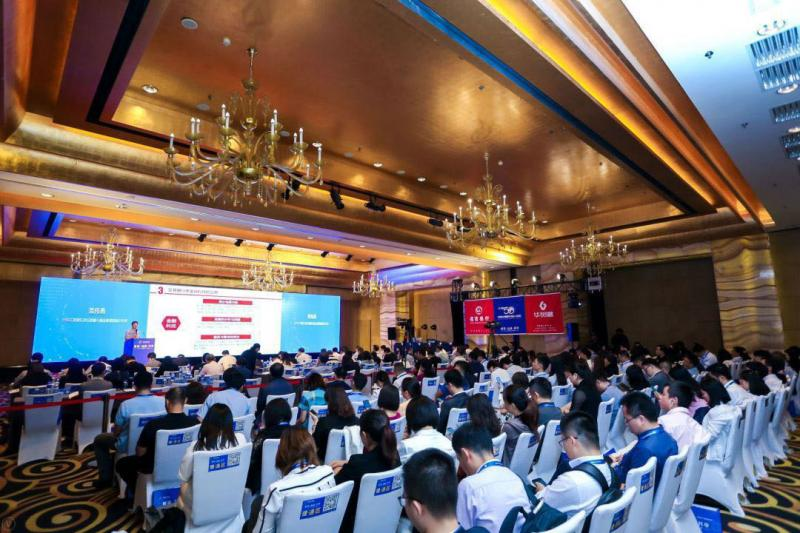 财资 智能 共享 ——2019中国CFO峰会在北京隆重举办