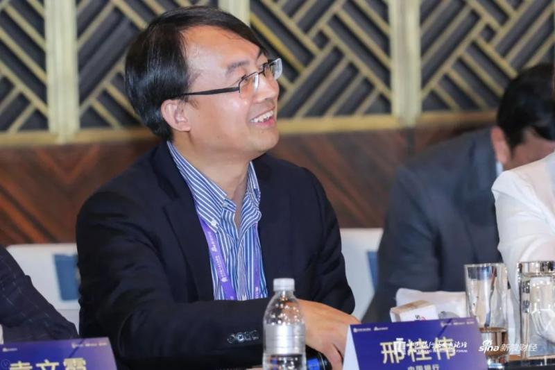 中行邢桂伟:智慧金融本质是利用智能技术进行金融创新