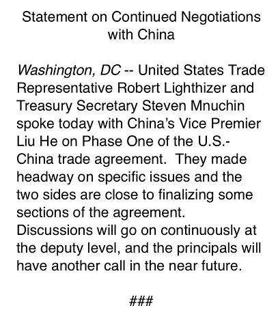"""锁定磋商成果,中美接近敲定""""第一阶段""""协议"""