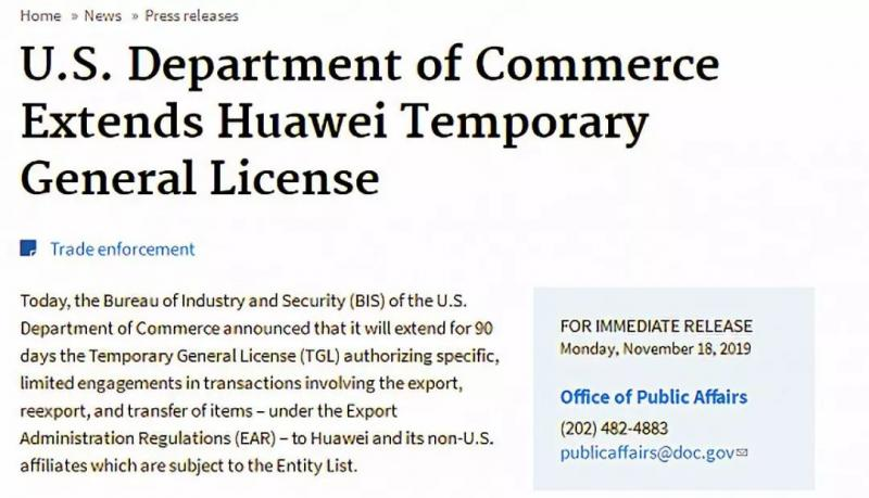 """美國商務部發布90天延期許可,第三次""""豁免""""華為?"""