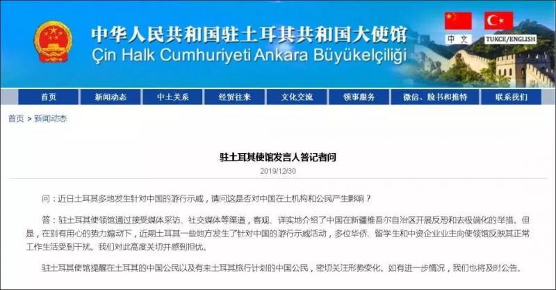 """警惕!土耳其局势多变、货币贬值,使馆紧急提醒!货代外贸出货谨防""""土耳其骗局""""!"""
