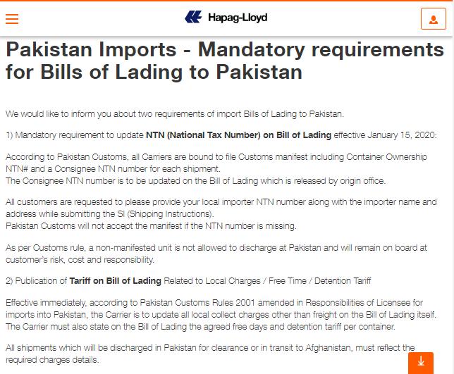 巴基斯坦提单出新规!如不能提供NTN号码,将不能卸货,风险、费用由客户承担
