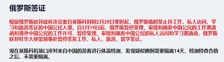 """俄罗斯全面禁止中国公民入境,美国制裁6家中国企业,中欧班列""""复工"""",欧盟计划取消柬埔寨的贸易优惠!"""