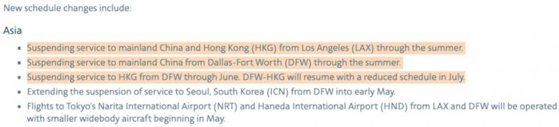 停运!停航!停港!取消2.3万航班!大韩航空警告或会破产