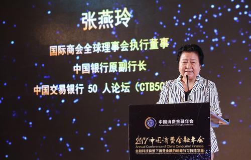 """中国银行前副行长张燕玲:美股再熔断,""""输入型""""金融危机真的要来了?"""