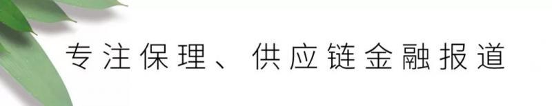 中国人民大学商学院宋华教授:供应链金融一定要从人际信任走向数字信任