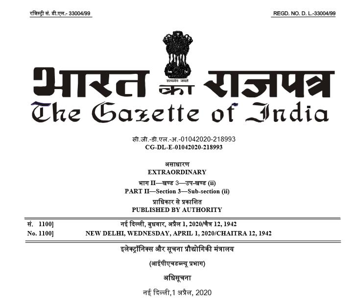 出口印度注意了!印度新增12项商品BIS强制认证,10月1日生效