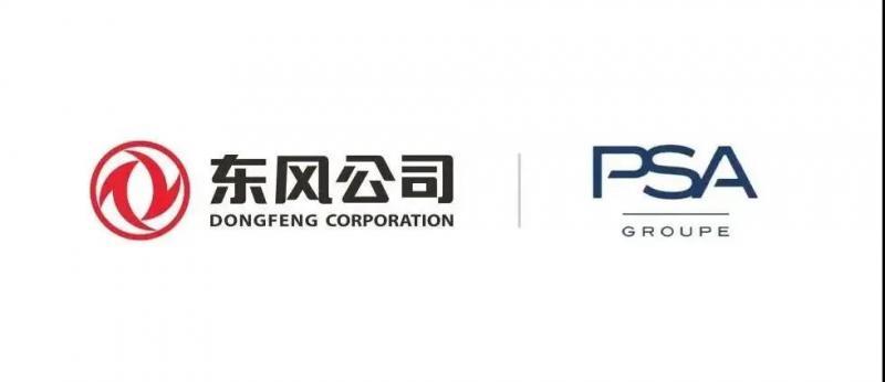 官宣:神龙公司获中法股东资金支持